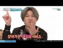 Weekly Idol 180404 Episode 349 리패키지 특집
