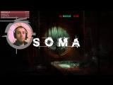SOMA: раньше было лучше