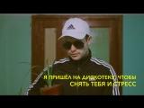 GSPD - Евродэнс (Lyric Video)