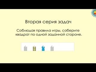 Головоломка Е.А. Тихонова