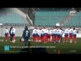 Сборная России по футболу провела открытую тренировку в Химках
