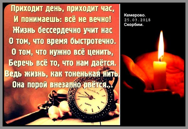https://sun9-1.userapi.com/c830409/v830409077/bda57/6TydocUTzcM.jpg