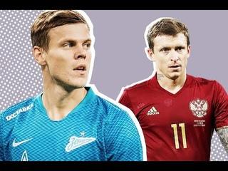 Российский футбол убивают хайп и травля!
