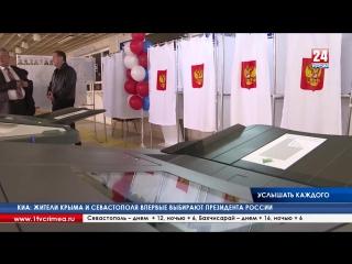 На избирательном участке №266 в Симферополе за два часа после открытия проголосовали больше сотни крымчан