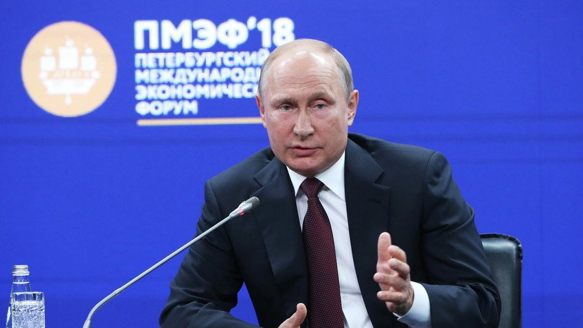 Путин заявил о возможности расширения проекта «Северный поток — 2»