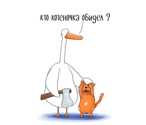 Фото №456243269 со страницы Катерины Мироновой