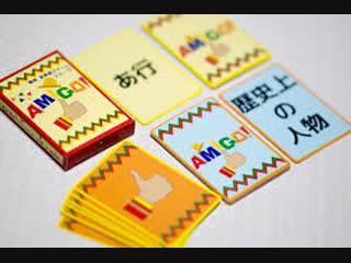 Заседание J-cafe: игры в слова 言葉のゲーム (г.)
