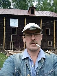 Mihaylov Victor