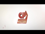 Лидер СПРАВЕДЛИВОЙ РОССИИ Сергей Миронов о резком скачке цен на бензин