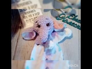 Обзор комфортера слонихи Эмилии из плюшевой пряжи.