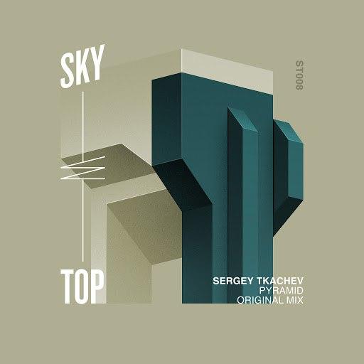 Sergey Tkachev альбом Pyramid