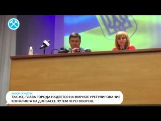 Мэр Мариуполя  Угрозы мирному населению от ДНР нет , удары наносятся точно по позициям ВСУ