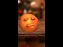 смешно апельсин
