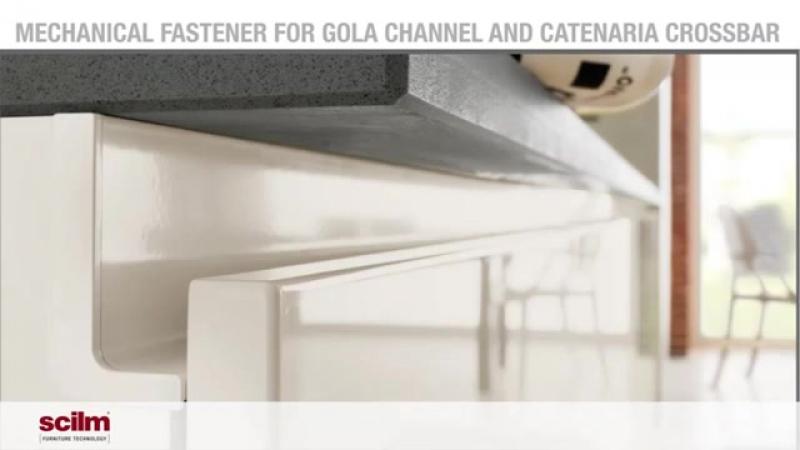 Gola - профили для фасадов без ручек