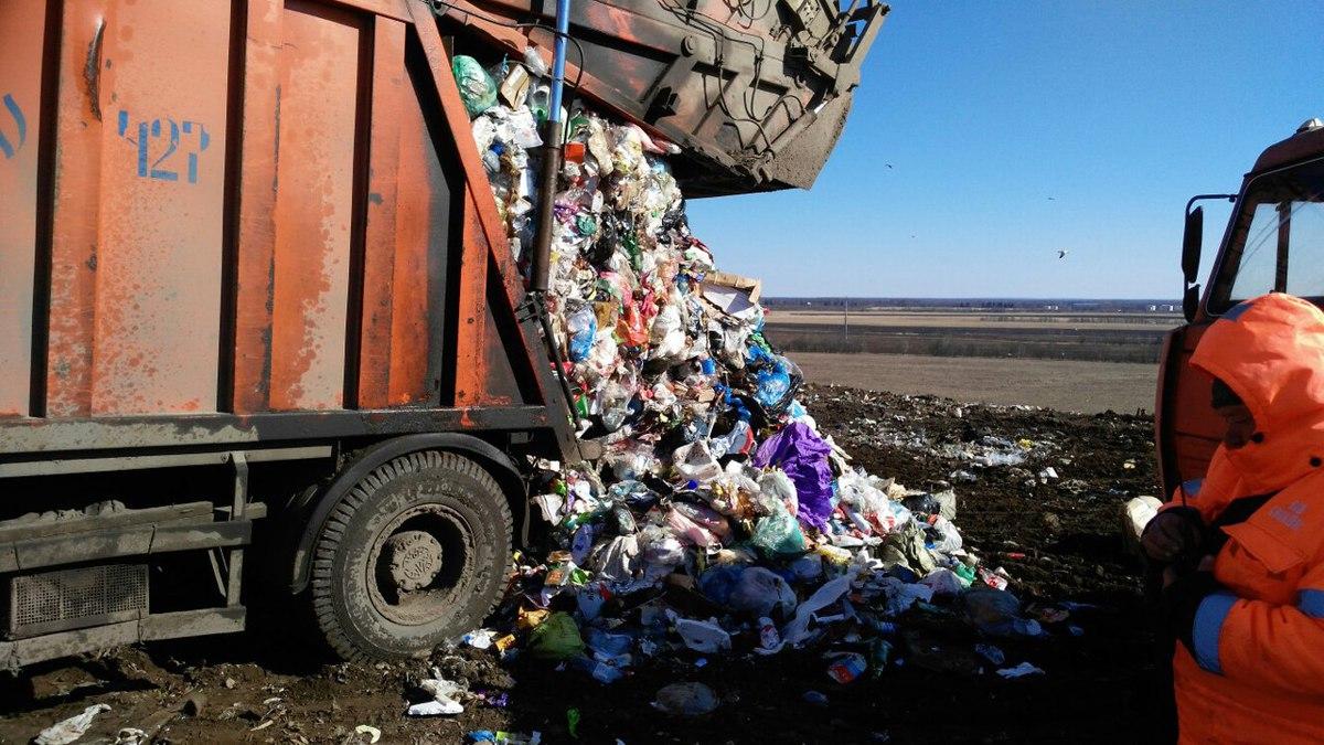 Ввоз мусора.
