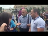 Pierre Haffner - Как Эшник напал безнаказанно на туриста в...