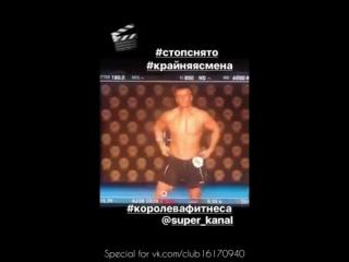 Жаркий танец Романа Курцына