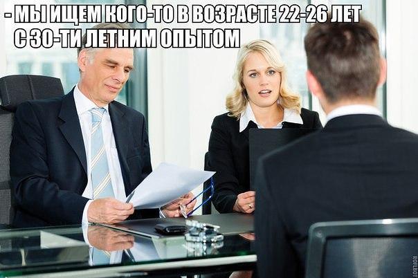 Фото №456272645 со страницы Марии Пономаревой