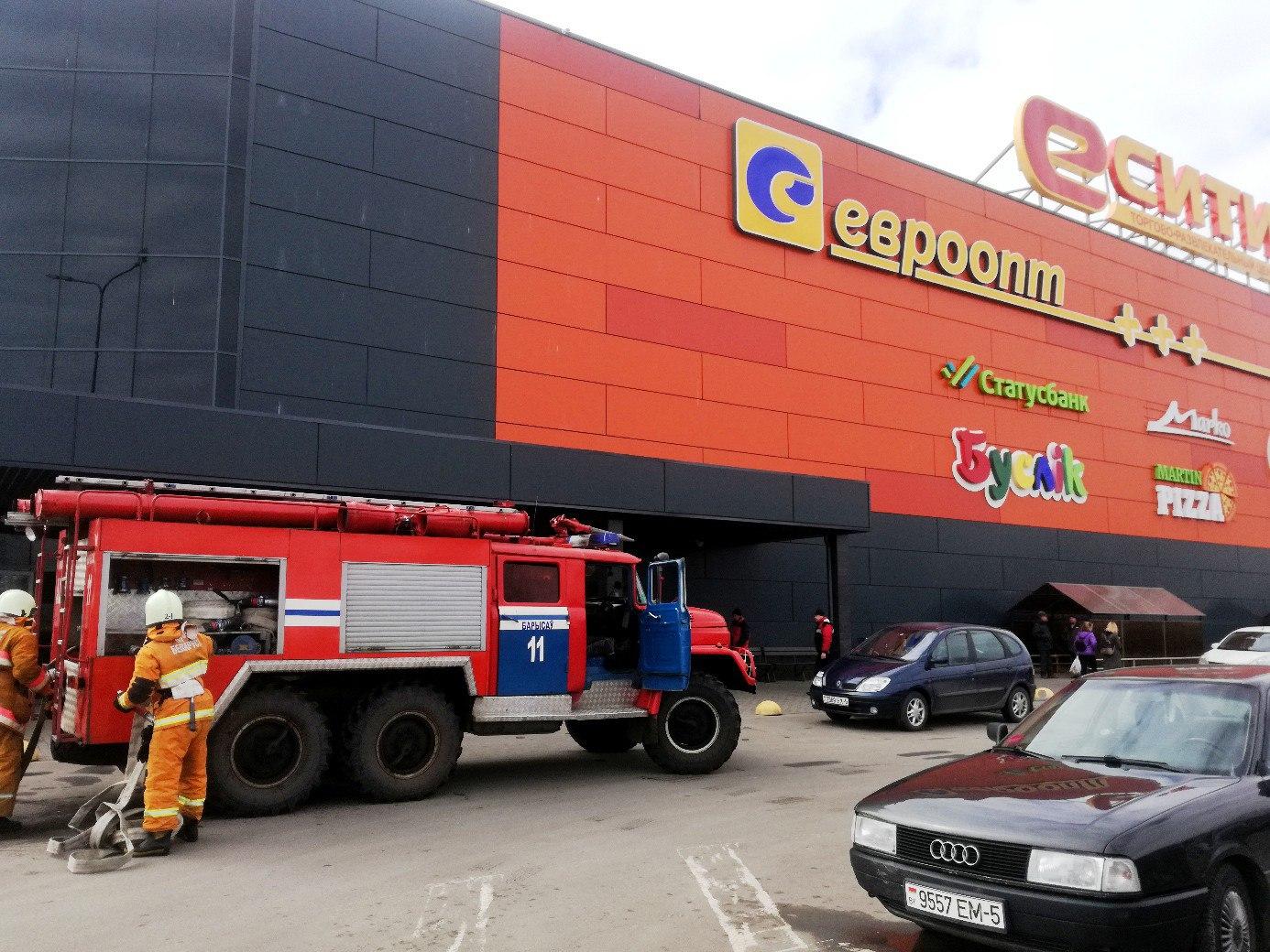 В Борисове МЧС проводит противопожарные учения в торговых центрах