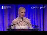 Halsey - Blossom Ball 2018 (русские субтитры)