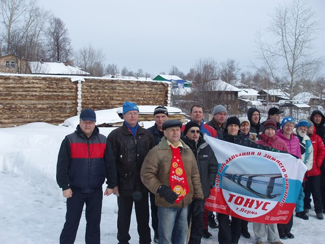 Чемпионат Пермского края 2014