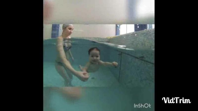 Подводные приключения Аиши! (1 год 2 мес.)