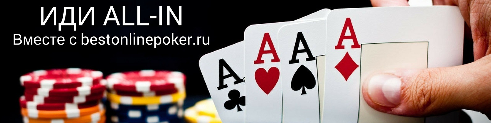 the popularity of poker