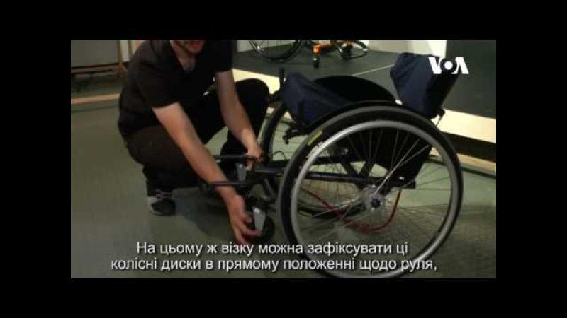 Новаторська система керування інвалідним візком, що глибоко повязана із почут ...