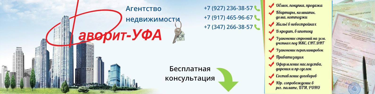Купить справку 2 ндфл Ворошиловский Парк территория справку из банка Воловья улица
