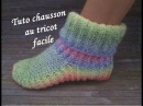 TUTO CHAUSSONS COTE ANGLAISE AU TRICOT Slippers booties knitting BOTITAS BOTAS TEJIDAS DOS AGUJAS