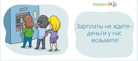 деньги под залог птс киров кировская обл