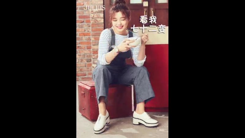 Kim yoo jung for gs25 watch online