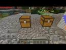 Cristalix PE Cristalix News 2.0 Древние сундуки на Cristalix PE 50 ready