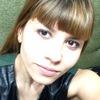 Renata Shayakhmetova