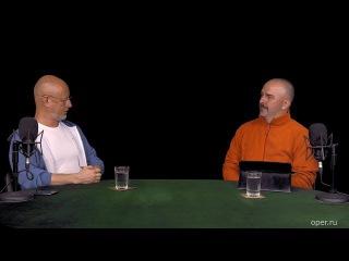 Клим Жуков про рождение революции: рождение буржуазной революции