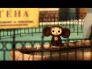 Чебурашка 2014 Полная версия Новые серии. Японский. Cheburashka i krokodil Gena