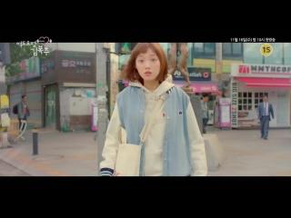 Mania Тизер №2 Фея тяжёлой атлетики Ким Бок Чжу / Weightlifting Fairy Kim Bok Joo
