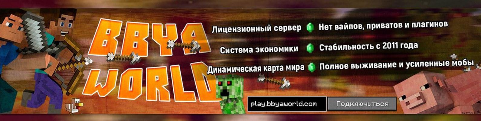 ТОП 5 Лицензионных серверов minecraft - YouTube