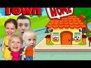 Смешное ВИДЕО ДЛЯ ДЕТЕЙ Семейная игра как мультик про Семью развлекательная игра My Town Home