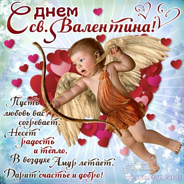 Картинки парню, музыкальные открытки с днем ангела валентине