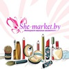 She-market.by
