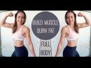 Силовая тренировка всего тела ВИИТ Gains and Shredz 😜 At Home HIIT Strength 💦 Full Body