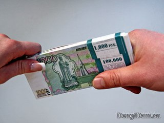 Калькулятор просроченных процентов по кредиту