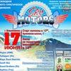 Свободное мото-движение SkyMotors
