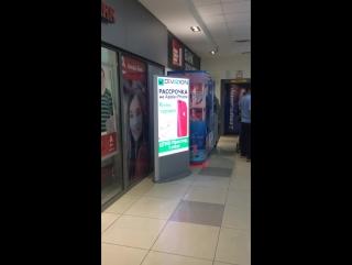 reklama-v-torgovih-tsentrah-ufa