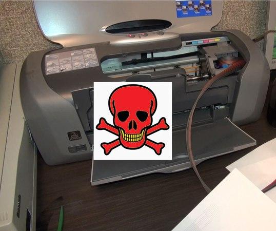Промывка печатающей головки Epson Stylus Photo R220
