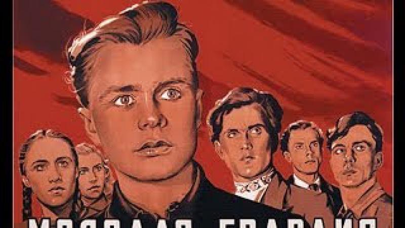 топ документальный - Историческое расследование. Молодая гвардия правда и вымысел.
