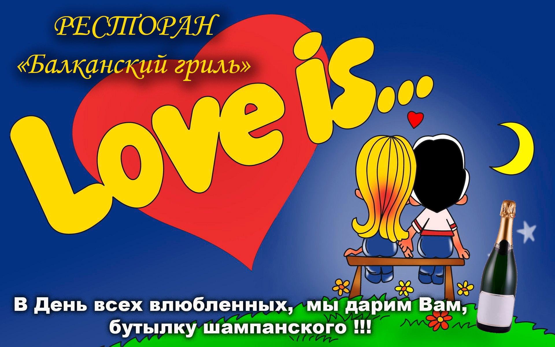 Бар, ресторан, ночной клуб «Патефон» - Вконтакте