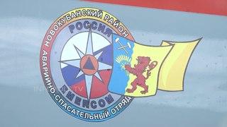 Руководитель Новокубанского района Александр Гомодин провел еженедельное планерное совещание.