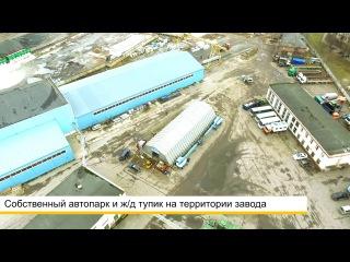 Завод по производству металлоконструкций ЗМК Пулково
